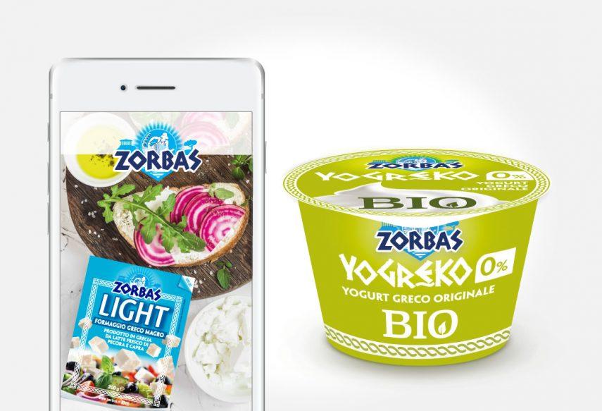 I prodotti greci possono <br> entrare nel mondo digitale?
